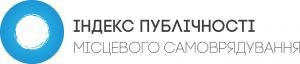 publicity_index_logo_white (1)