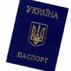 Як дурять із закордонними паспортами