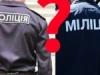 Чому гальмується реформа поліції?- круглий стіл