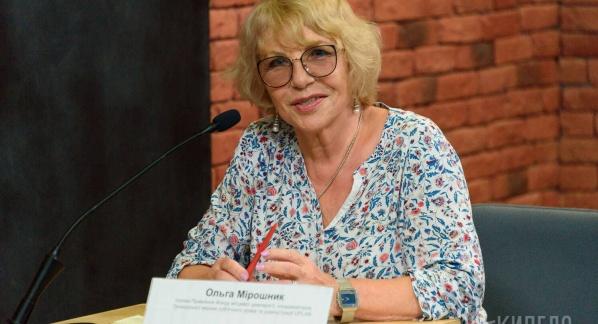 """Чи є в Україні """"Центри впливу"""" або роль аналітичних центрів в формуванні політики в державі"""