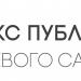 В Харкові розпочалися заходи до Міжнародного дня Права знати