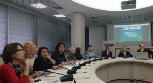Громадська зустріч  «Конституційний процес в Україні:  від договору політичних еліт до суспільного консенсусу»
