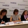 В Харкові обговорили можливості налагодження національного діалогу