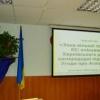 Майбутнє Харківщини – у високоінтелектуальній сфері