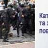 Харків'яни виступають за мирний протест