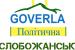 Які вони – мажоритарники Харківщини?